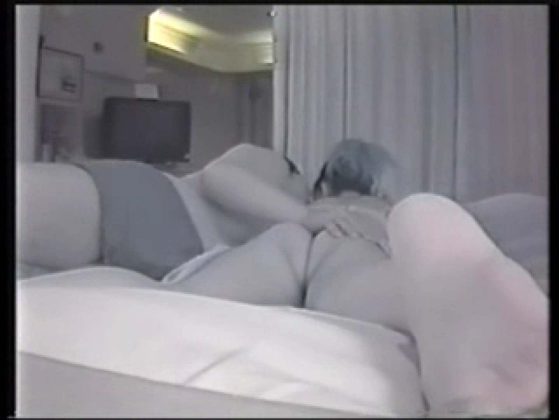 素人SEX隠し撮り 4 素人丸裸 | 現役ギャル  90pic 37