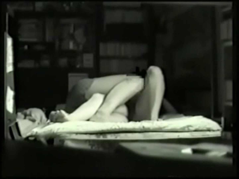 素人SEX隠し撮り 5 赤外線   素人丸裸  79pic 15