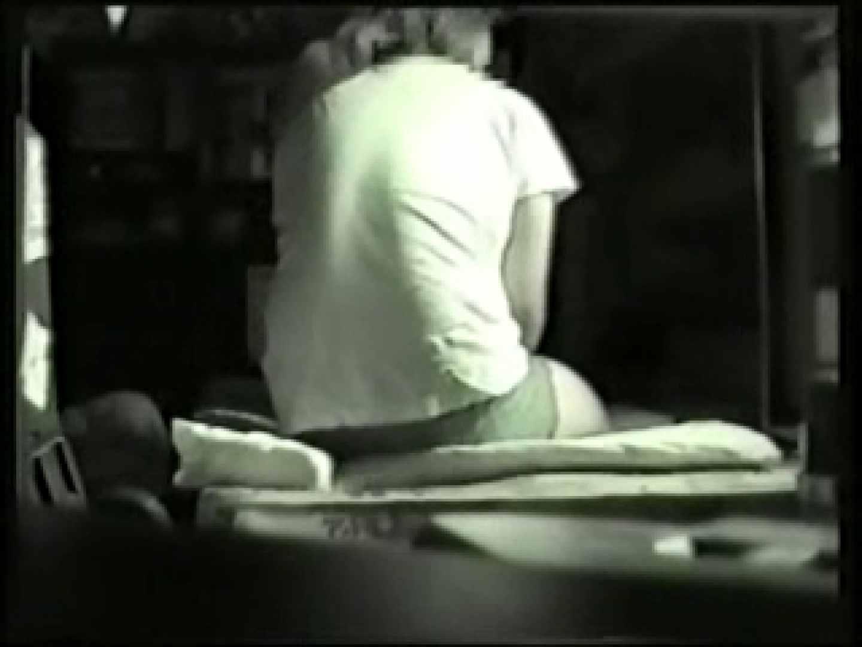 素人SEX隠し撮り 5 赤外線   素人丸裸  79pic 19