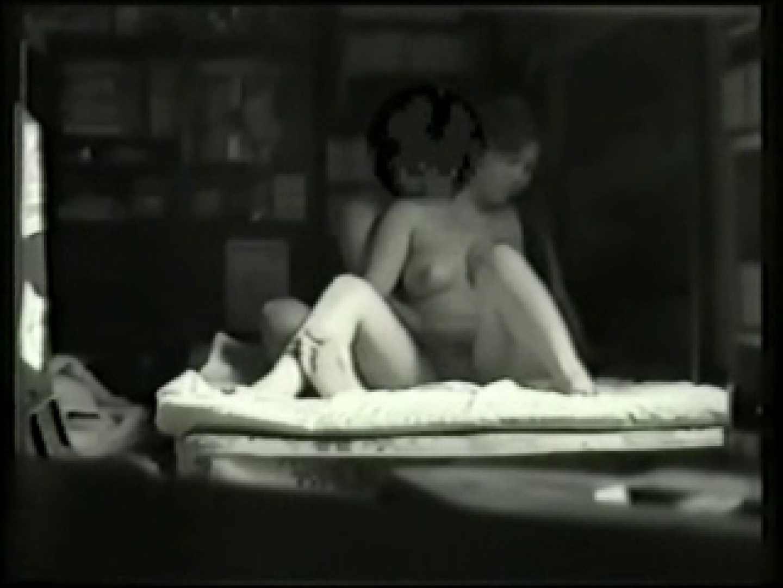 素人SEX隠し撮り 5 赤外線   素人丸裸  79pic 25