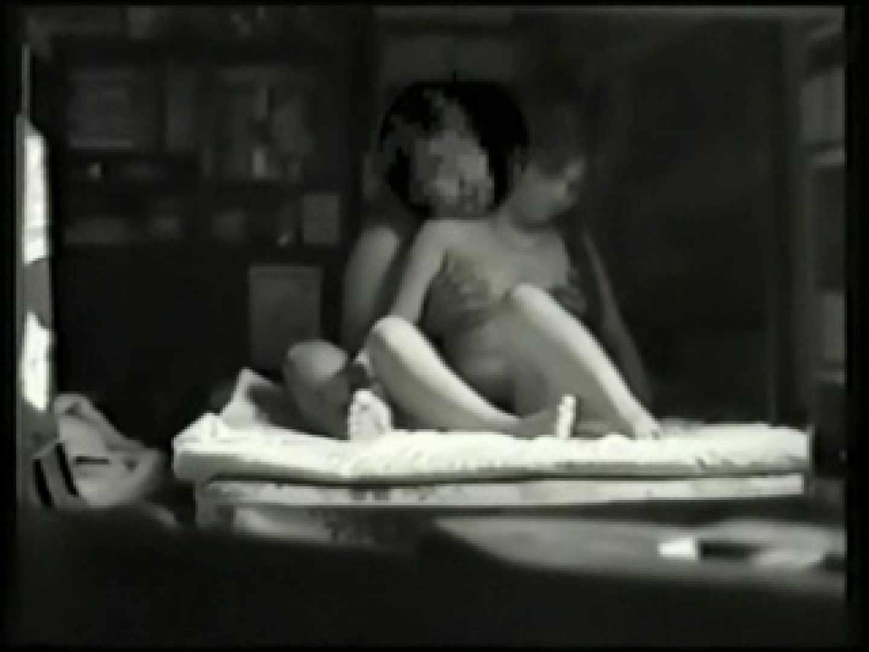 素人SEX隠し撮り 5 赤外線   素人丸裸  79pic 27