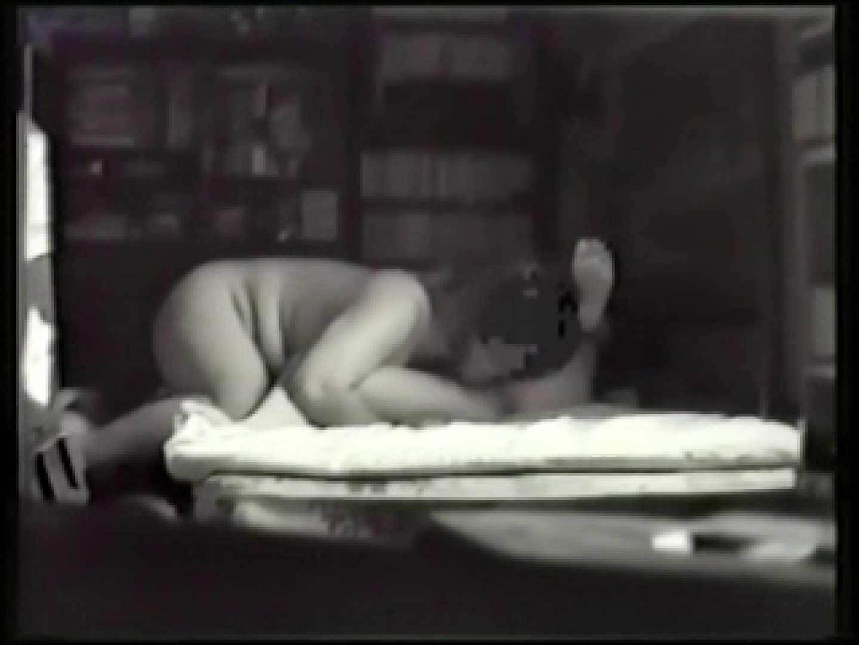 素人SEX隠し撮り 5 赤外線   素人丸裸  79pic 33