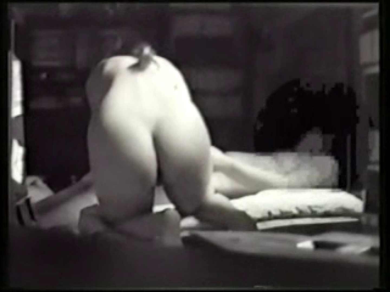 素人SEX隠し撮り 5 赤外線   素人丸裸  79pic 45