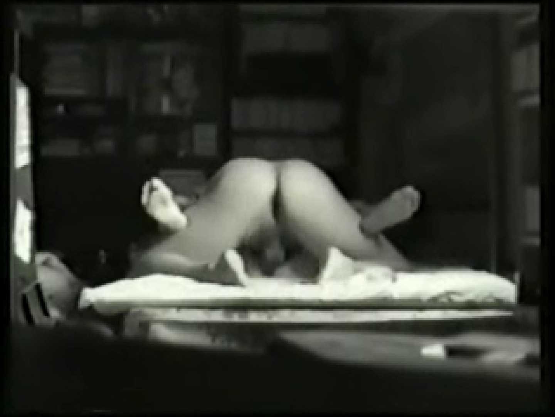 素人SEX隠し撮り 5 赤外線   素人丸裸  79pic 53
