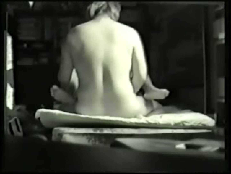 素人SEX隠し撮り 5 赤外線   素人丸裸  79pic 75