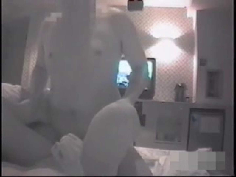 素人SEX隠し撮り 8 素人丸裸  73pic 68