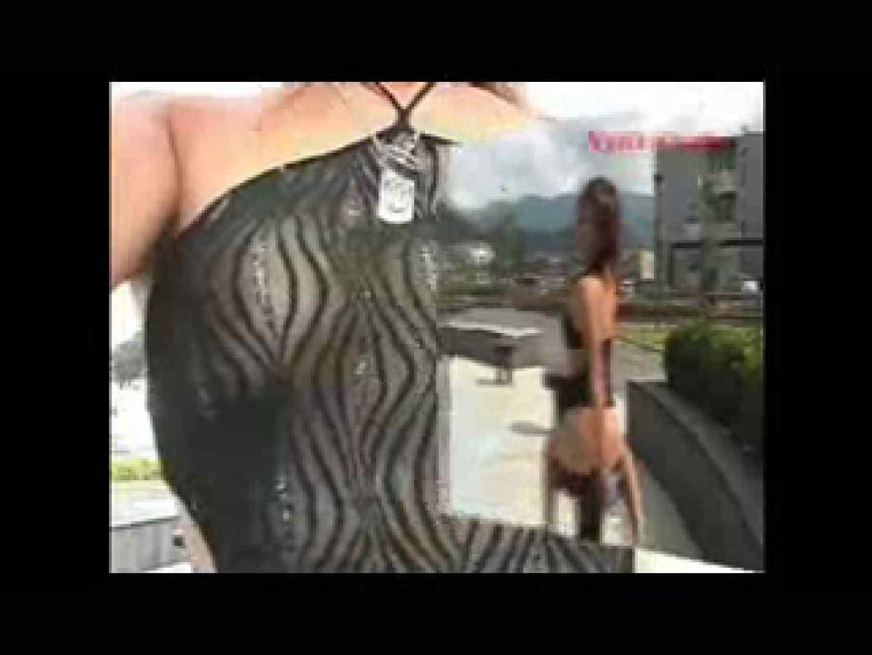 伝説の露出女神 特集1 モロだしオマンコ | 現役ギャル  90pic 26