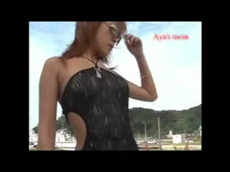 伝説の露出女神 特集1 覗き 盗み撮り動画キャプチャ 90pic 29