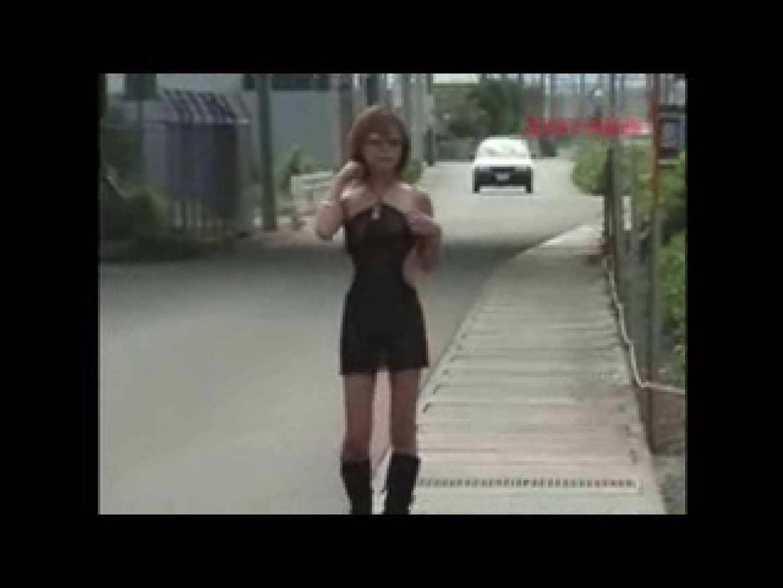 伝説の露出女神 特集1 マンコ・ムレムレ AV動画キャプチャ 90pic 48