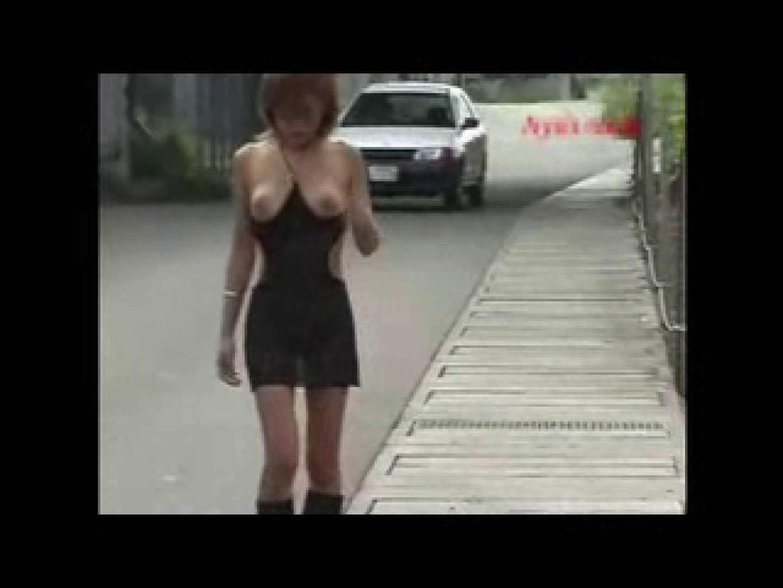 伝説の露出女神 特集1 覗き 盗み撮り動画キャプチャ 90pic 49