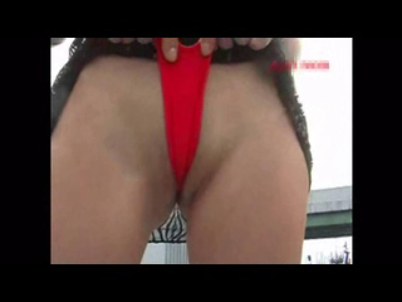 伝説の露出女神 特集1 盗撮師作品 おまんこ無修正動画無料 90pic 52