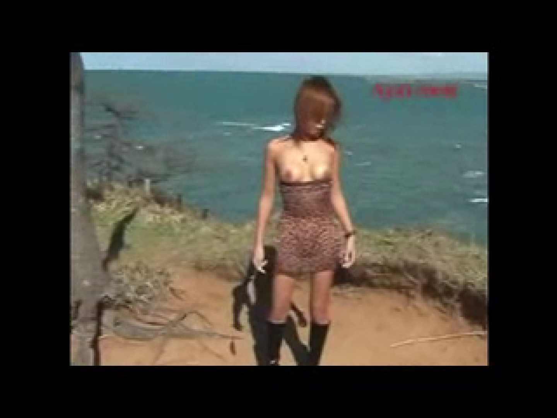 伝説の露出女神 特集1 モロだしオマンコ | 現役ギャル  90pic 56