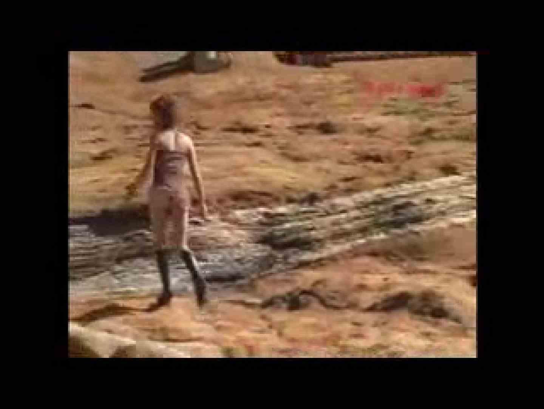 伝説の露出女神 特集1 モロだしオマンコ | 現役ギャル  90pic 71