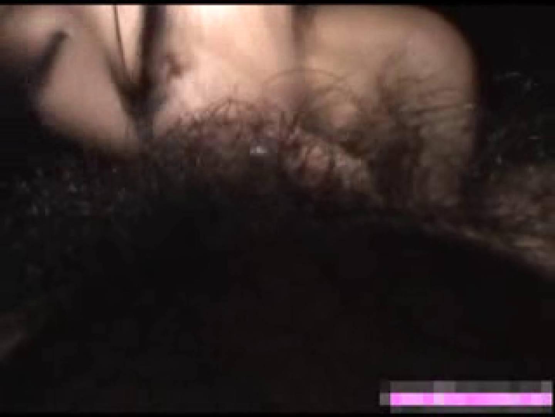 SEX中毒のユミちゃん 淫乱 | SEX映像  82pic 79