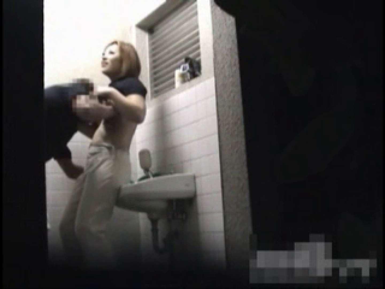 公衆施設での淫行投稿 投稿 | ホテル隠し撮り  95pic 7