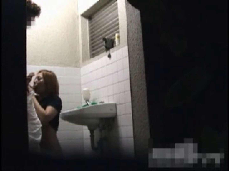 公衆施設での淫行投稿 投稿  95pic 54