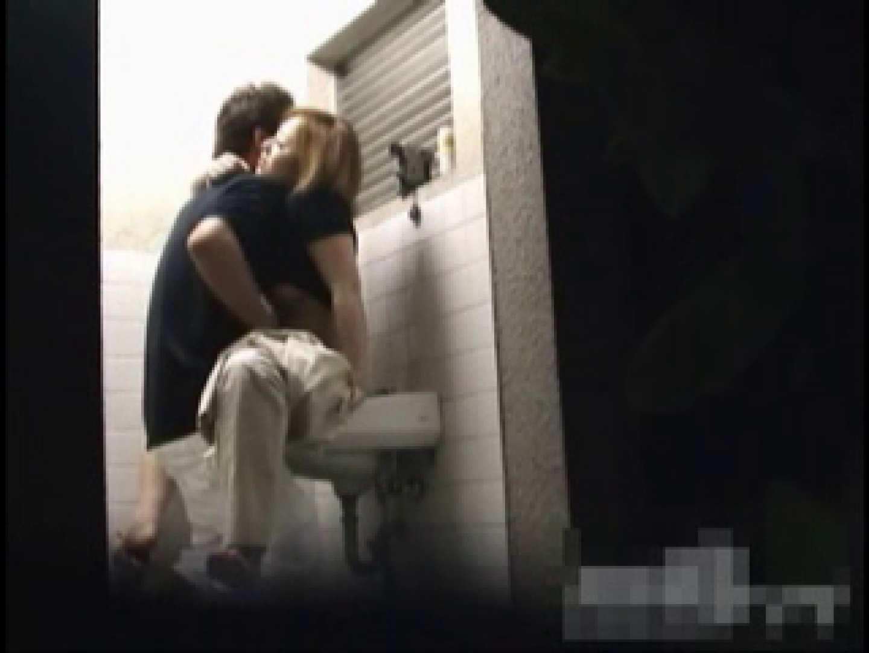 公衆施設での淫行投稿 投稿  95pic 58