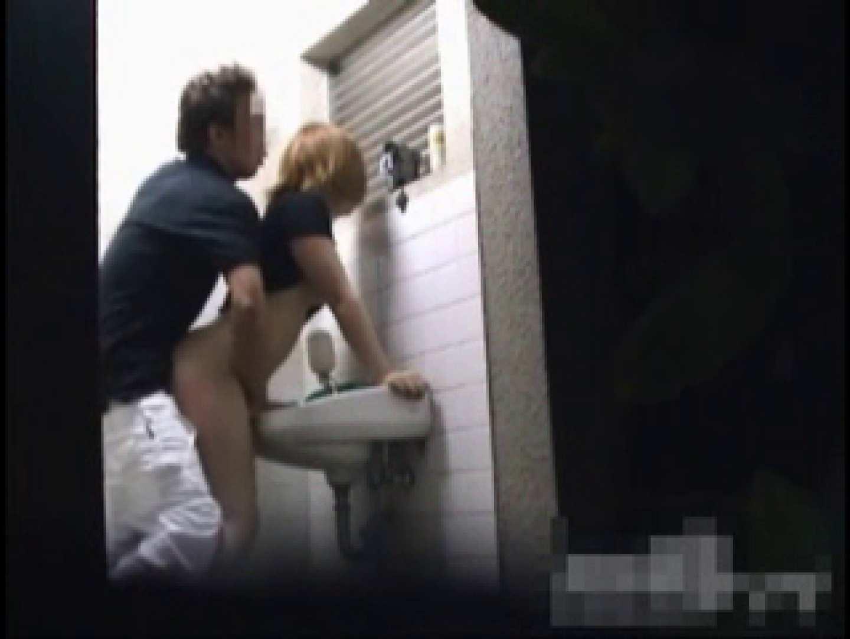 公衆施設での淫行投稿 投稿  95pic 74