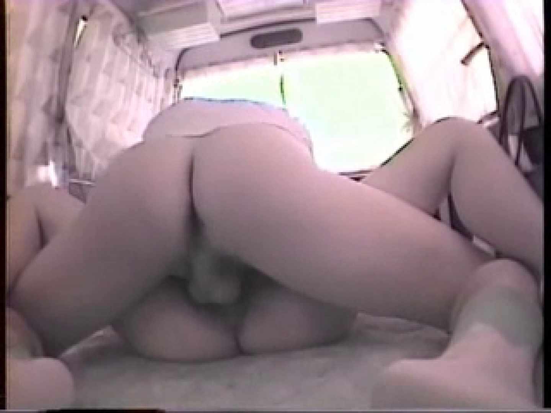 エッチ 熟女|大学教授がワンボックスカーで援助しちゃいました。vol.3|大奥