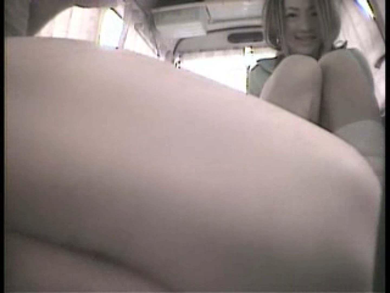 大学教授がワンボックスカーで援助しちゃいました。vol.5 美しいOLの裸体 ヌード画像 84pic 5