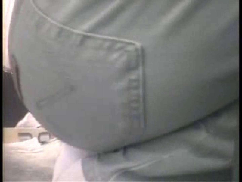 大学教授がワンボックスカーで援助しちゃいました。vol.5 車  84pic 33