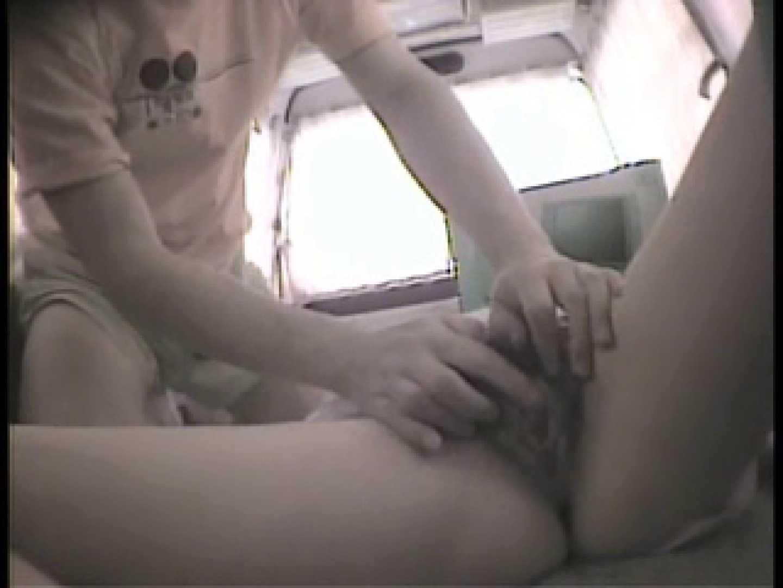 大学教授がワンボックスカーで援助しちゃいました。vol.5 美しいOLの裸体 ヌード画像 84pic 65