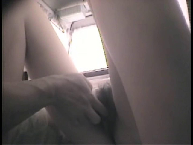 大学教授がワンボックスカーで援助しちゃいました。vol.5 美しいOLの裸体 ヌード画像 84pic 80