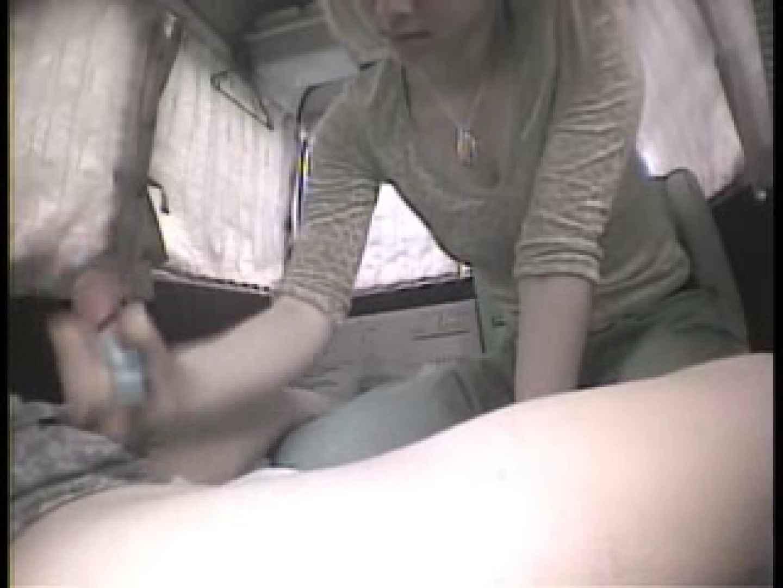大学教授がワンボックスカーで援助しちゃいました。vol.8 性器総まとめ  78pic 27