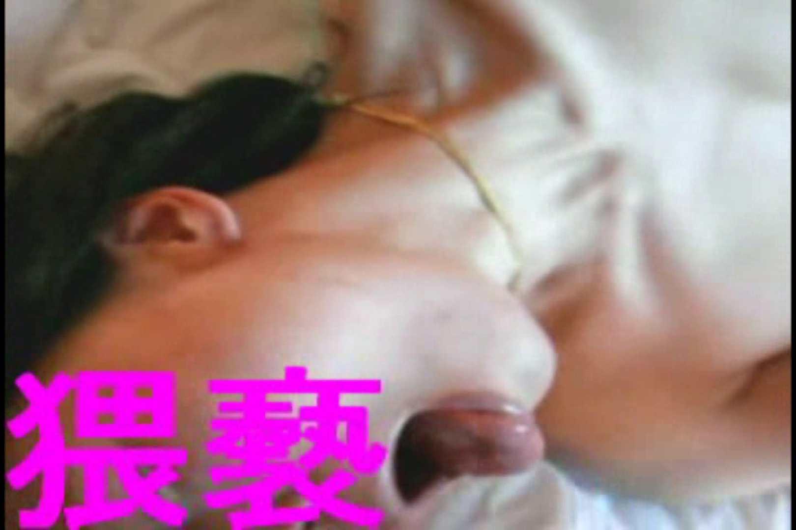 変態夫婦の妻の変態オナニー オナニー 隠し撮りオマンコ動画紹介 91pic 73