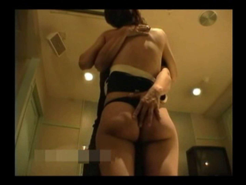 援助名作シリーズ 六本木のキャバ嬢なムスメ。 セックス | キャバ嬢丸裸  77pic 46