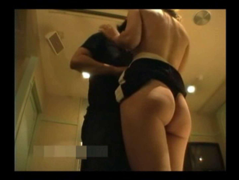 援助名作シリーズ 六本木のキャバ嬢なムスメ。 美女丸裸 おめこ無修正画像 77pic 47