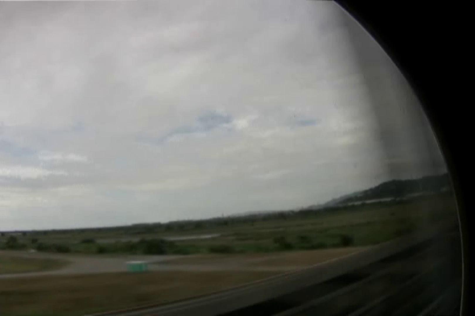 素人ナンパ本番撮り!出会い系でGET!Vol.01 素人丸裸 おめこ無修正動画無料 85pic 4