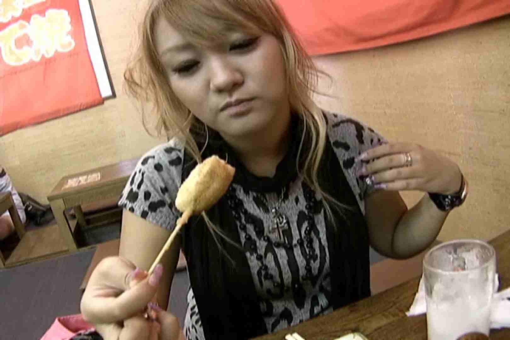 素人ナンパ本番撮り!出会い系でGET!Vol.01 現役ギャル   本番映像  85pic 81