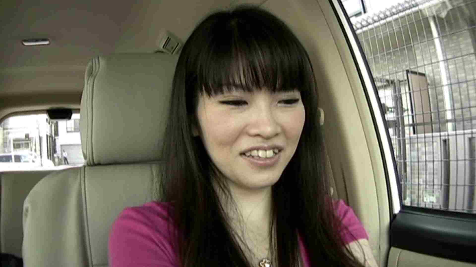 素人ナンパ本番撮り!出会い系でGET!Vol.06 股間 ワレメ動画紹介 83pic 50