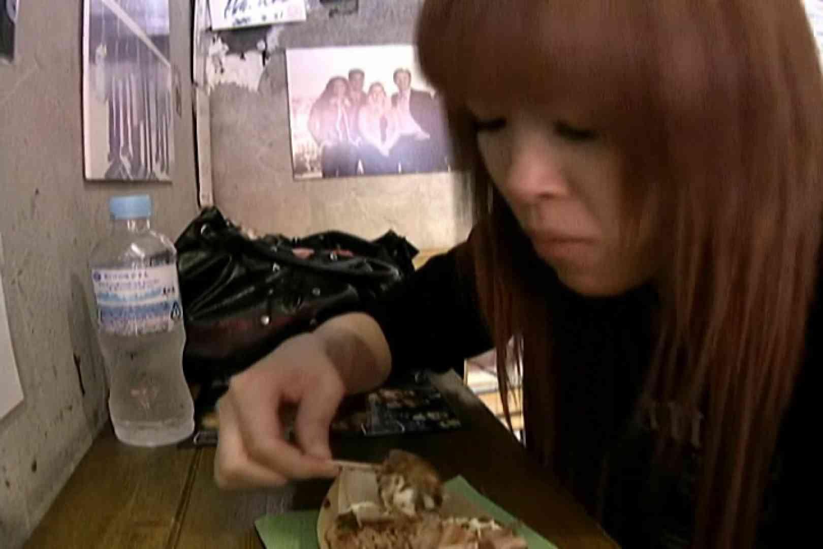 素人ナンパ本番撮り!出会い系でGET!Vol.08 素人丸裸 ぱこり動画紹介 105pic 52