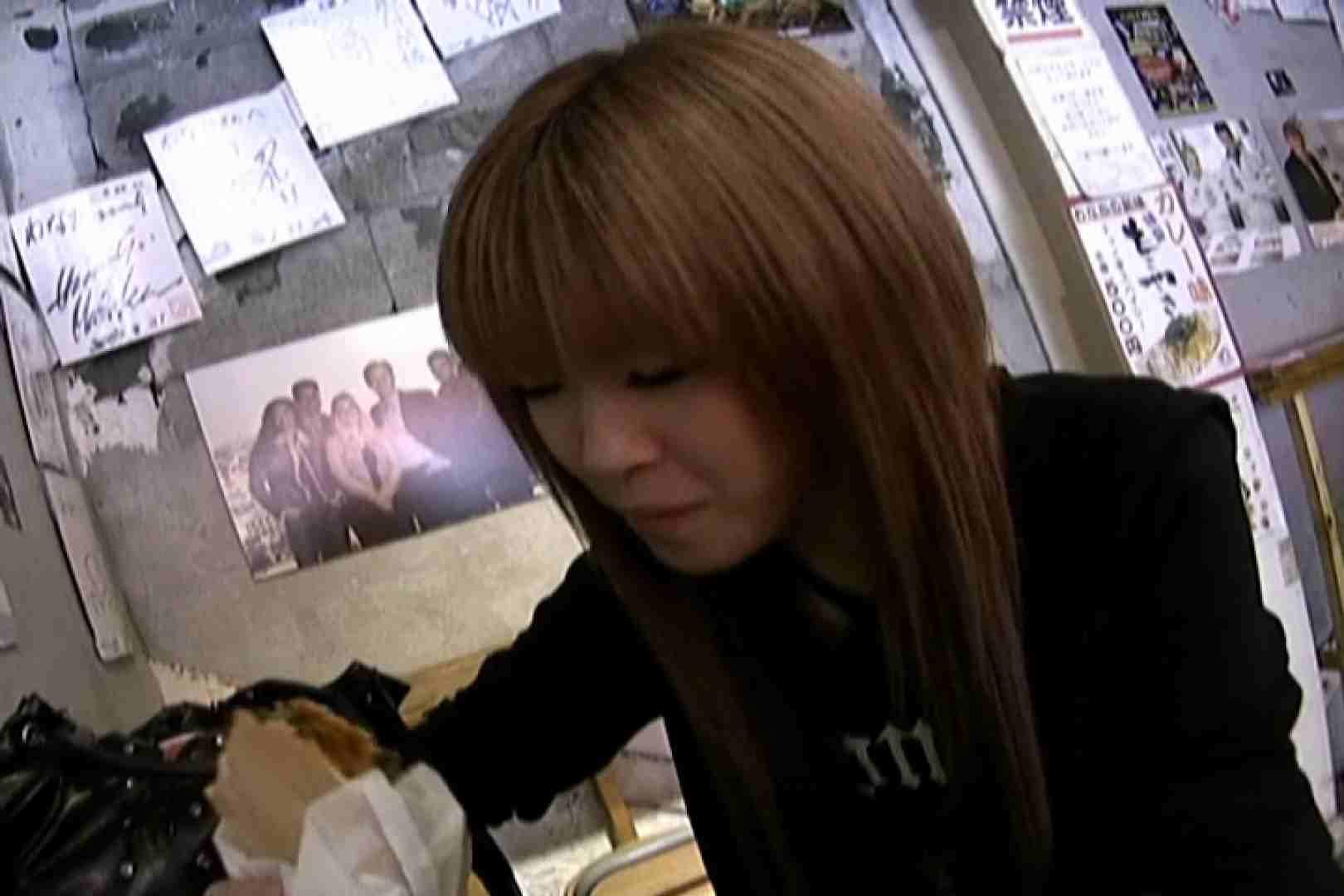 素人ナンパ本番撮り!出会い系でGET!Vol.08 ホテル隠し撮り AV動画キャプチャ 105pic 89