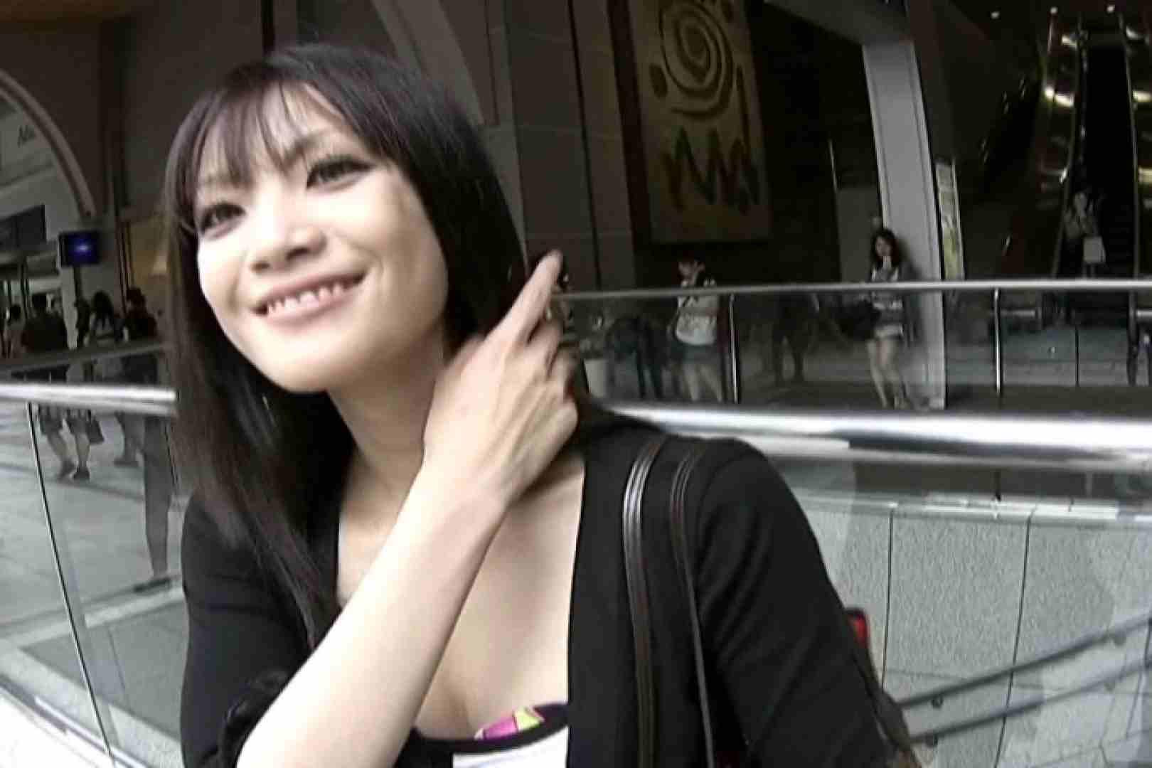 素人ナンパ本番撮り!出会い系でGET!Vol.15 本番映像 SEX無修正画像 90pic 15