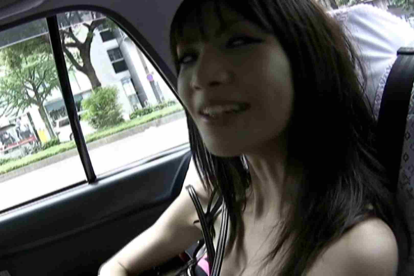素人ナンパ本番撮り!出会い系でGET!Vol.15 ホテル隠し撮り われめAV動画紹介 90pic 44