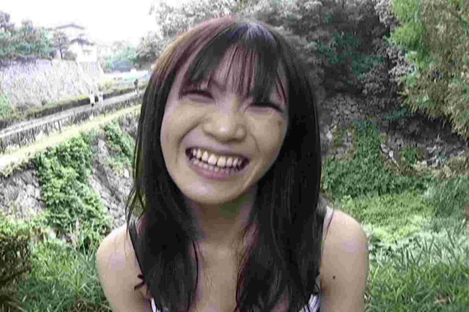 素人ナンパ本番撮り!出会い系でGET!Vol.15 ナンパ 性交動画流出 90pic 78