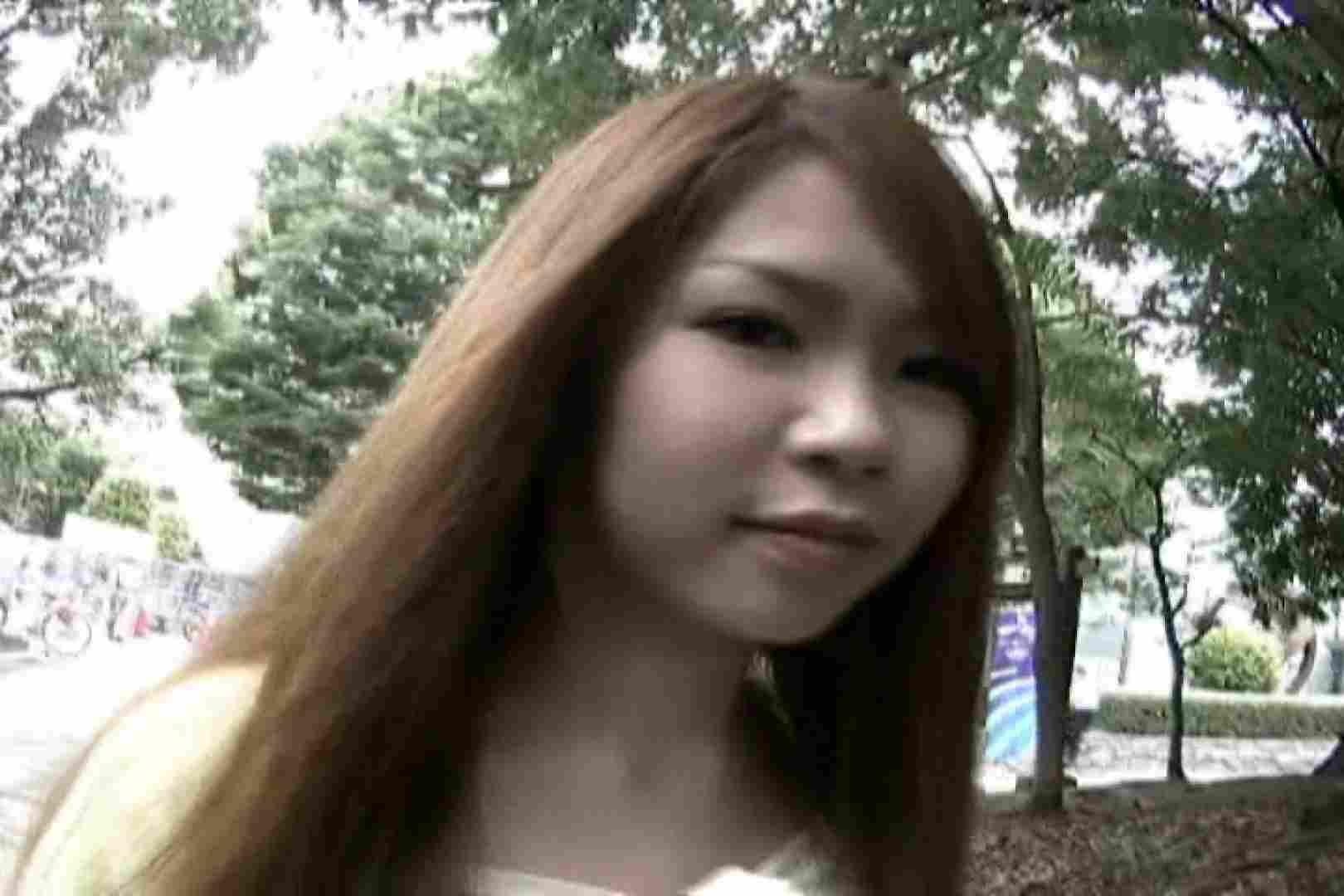 素人ナンパ本番撮り!出会い系でGET!Vol.17 ナンパ 隠し撮りオマンコ動画紹介 85pic 9