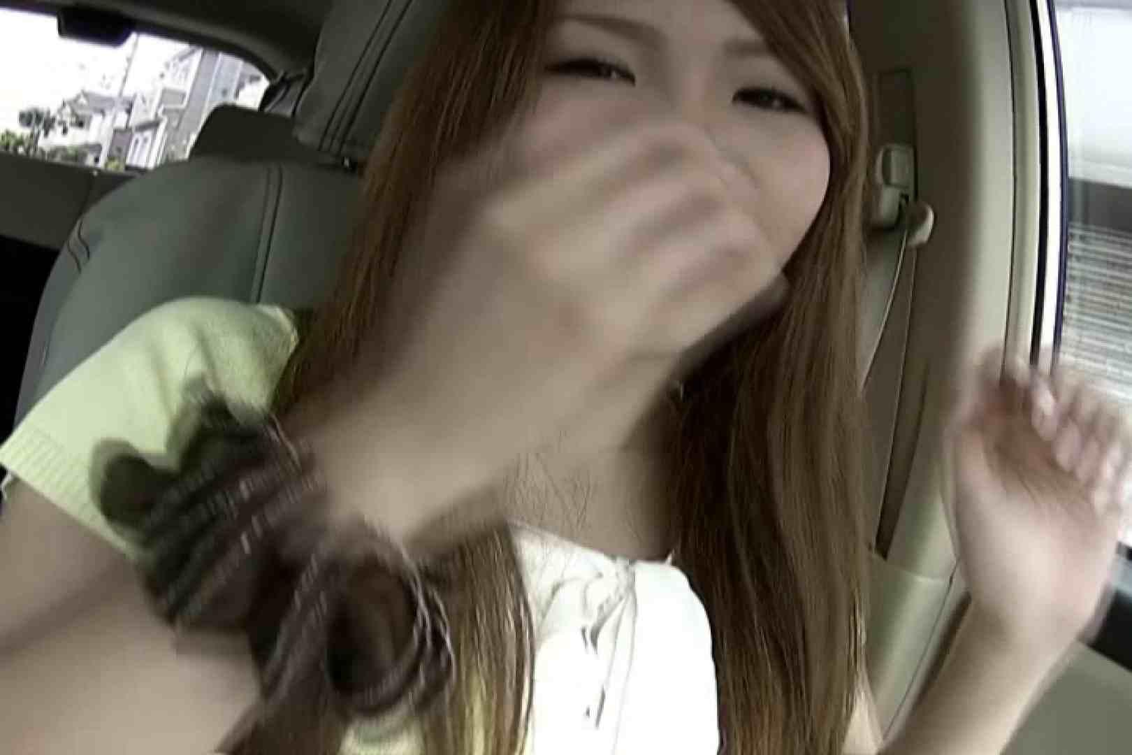 素人ナンパ本番撮り!出会い系でGET!Vol.17 美女丸裸 われめAV動画紹介 85pic 80