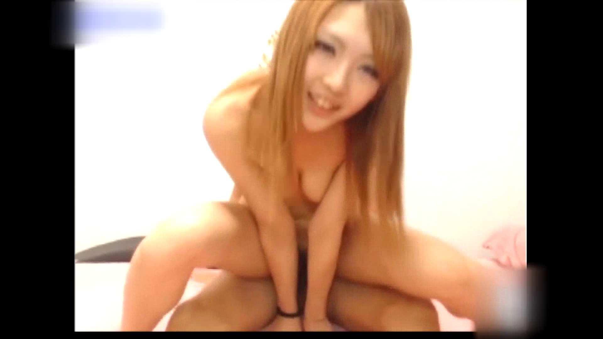 アッと驚くハメ五郎 Vol.07 前編 美しいOLの裸体  97pic 66