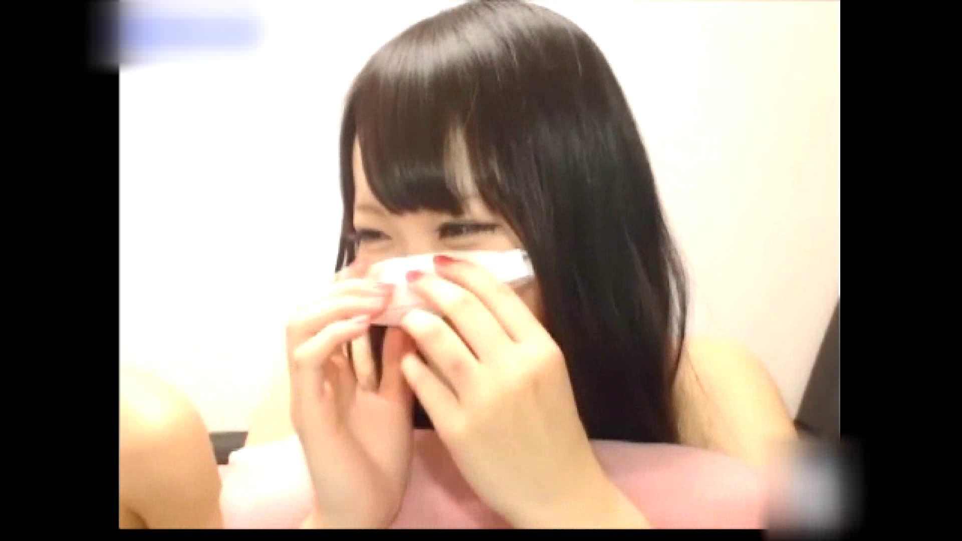 アッと驚くハメ五郎 Vol.08 美しいOLの裸体  70pic 36