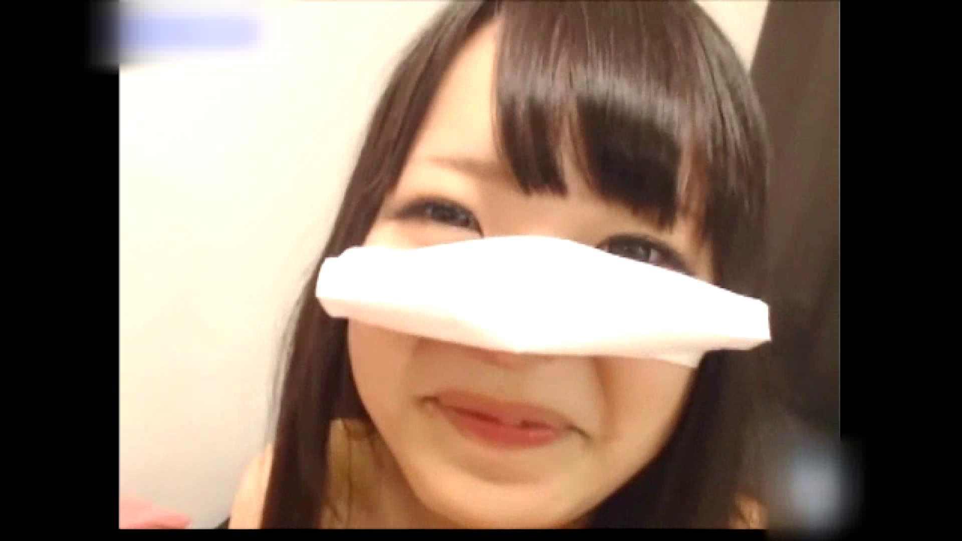 アッと驚くハメ五郎 Vol.08 美しいOLの裸体   現役ギャル  70pic 61