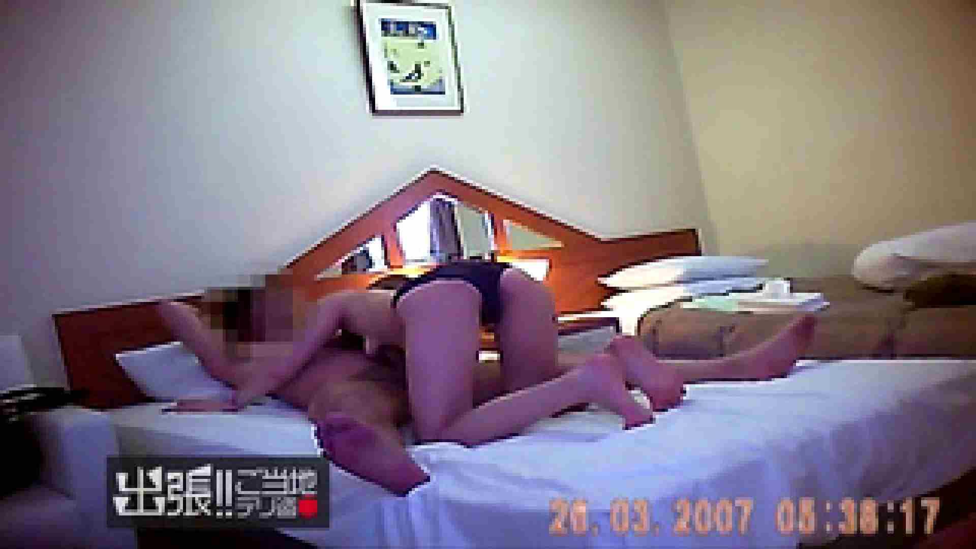出張!!ご当地デリ盗撮vol.8 美女丸裸 のぞき動画画像 102pic 98