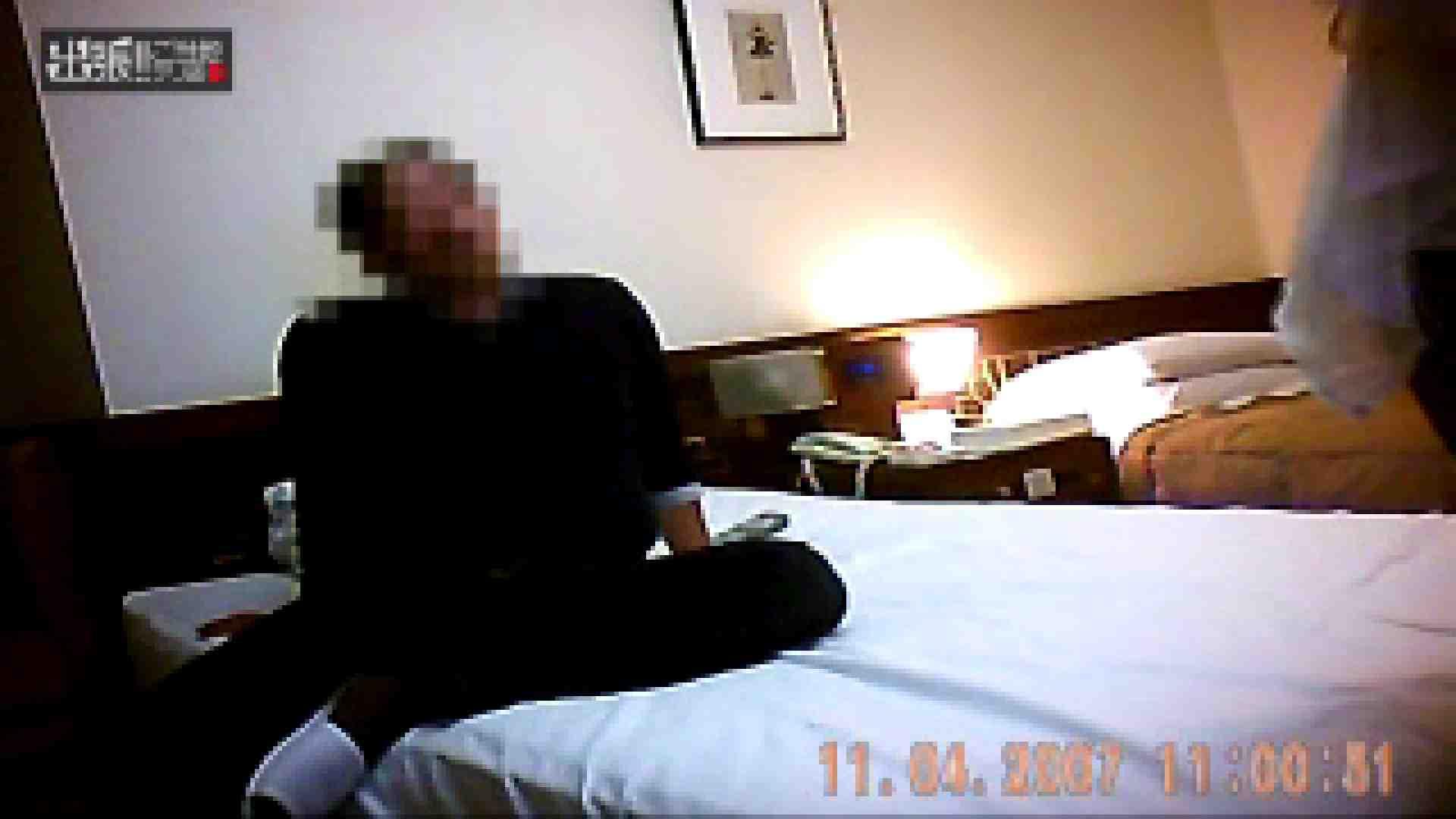 出張リーマンのデリ嬢隠し撮り第2弾vol.2 投稿 セックス画像 79pic 29