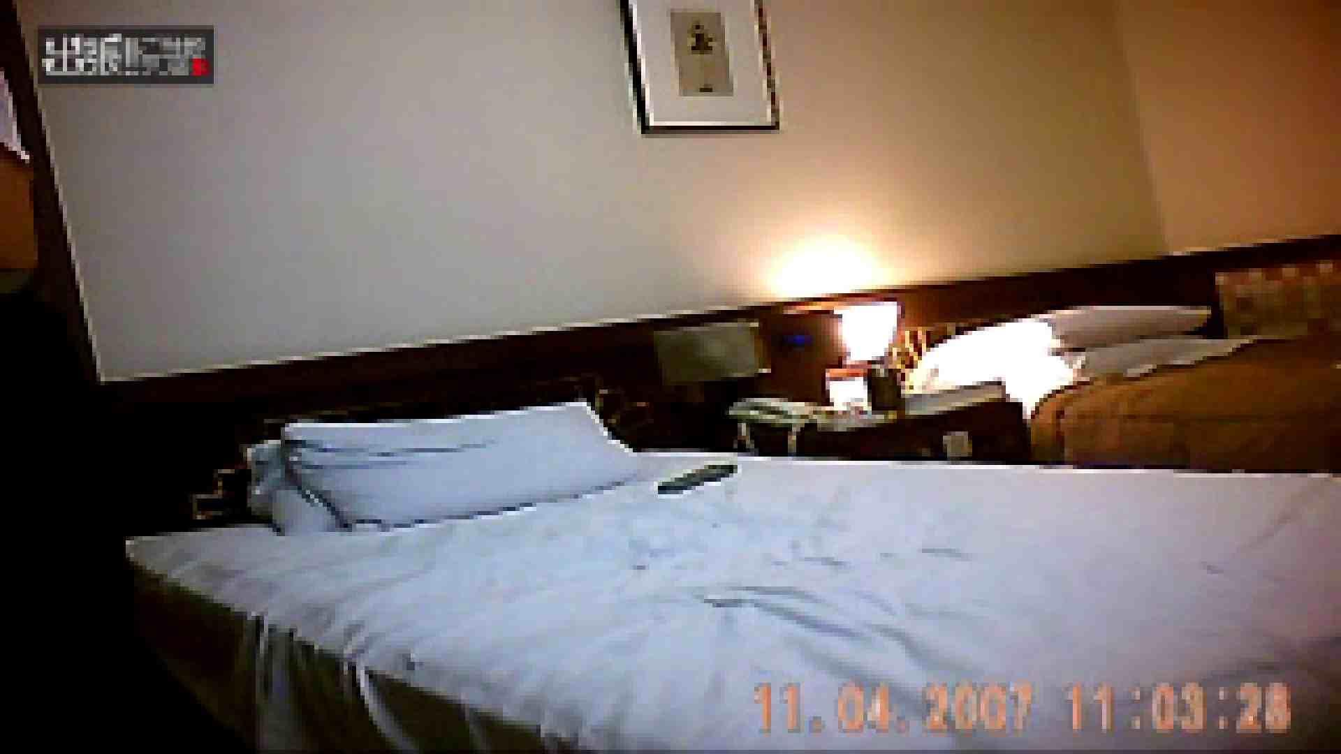 出張リーマンのデリ嬢隠し撮り第2弾vol.2 チラ歓迎 オメコ無修正動画無料 79pic 39