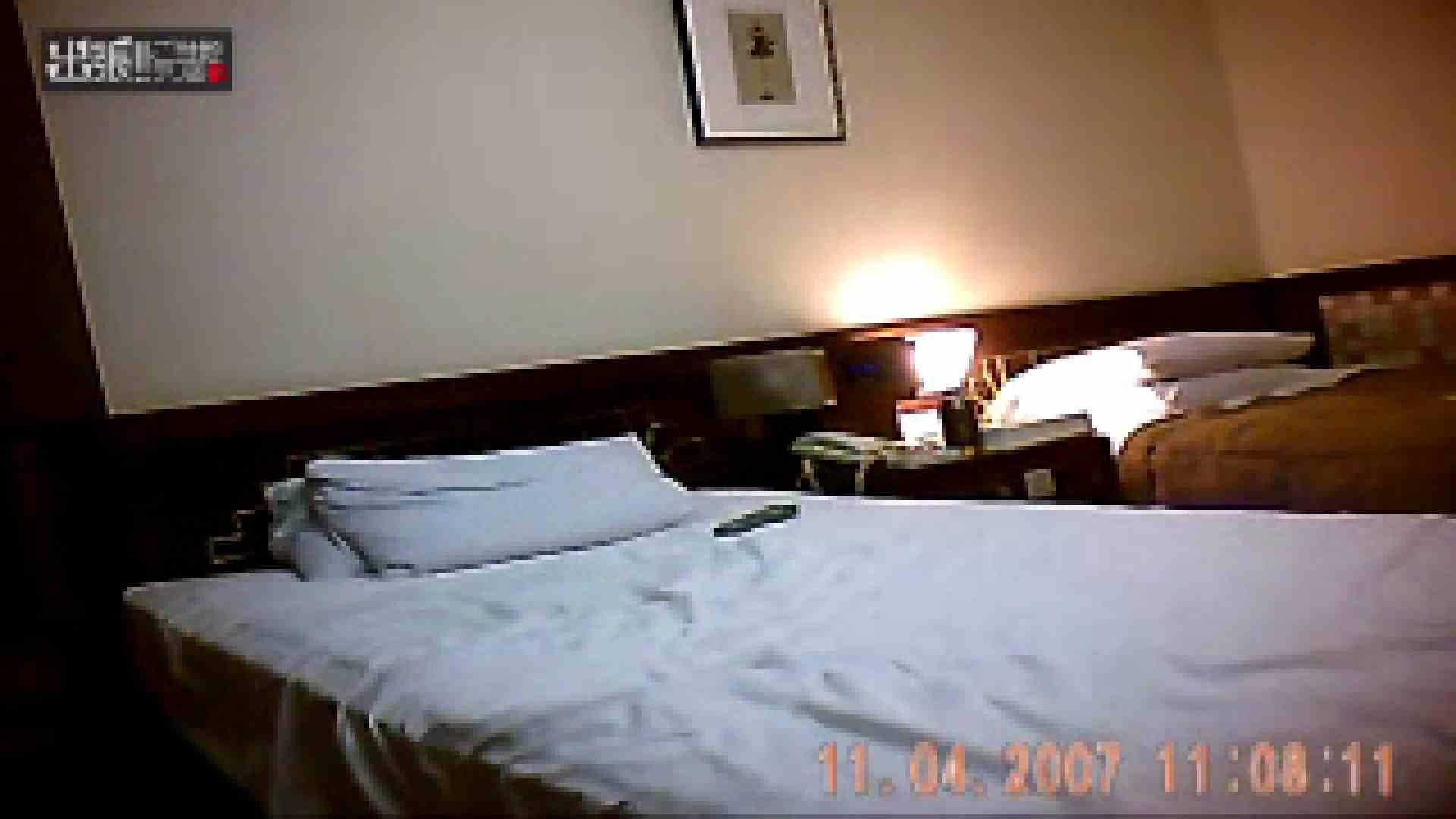 出張リーマンのデリ嬢隠し撮り第2弾vol.2 チラ歓迎 オメコ無修正動画無料 79pic 57