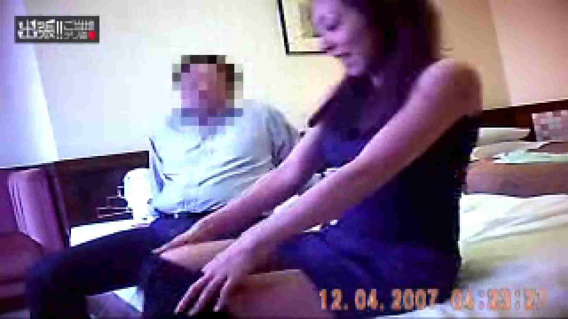 出張リーマンのデリ嬢隠し撮り第2弾vol.3 美しいOLの裸体 エロ画像 105pic 50
