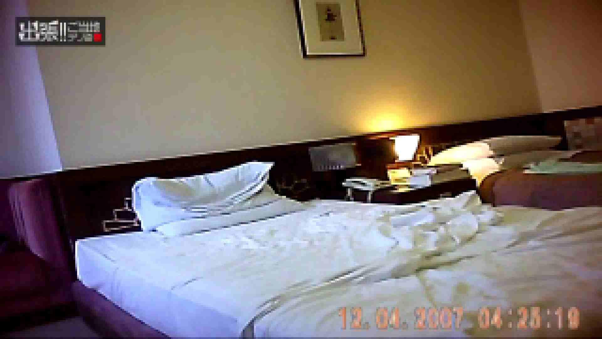 出張リーマンのデリ嬢隠し撮り第2弾vol.3 美しいOLの裸体 エロ画像 105pic 62
